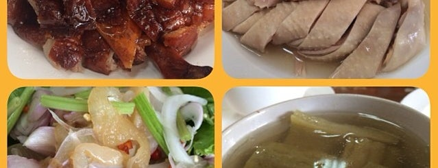Mandarin Roasted Ducks is one of Favorite Eateries!.