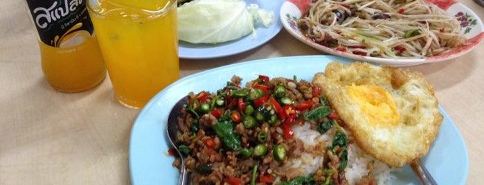 อ้วนโภชนา is one of FOOD.