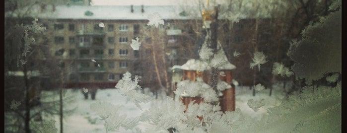 общежитие №2  УВАУ ГА is one of Бежди.
