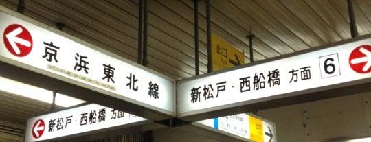 南浦和駅 (Minami-Urawa Sta.) is one of 11_travel to work.