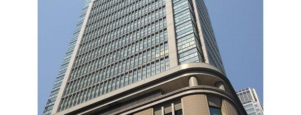 Marunouchi Building is one of marunouchi.