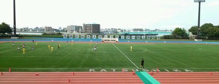 葛飾区総合スポーツセンター is one of football.