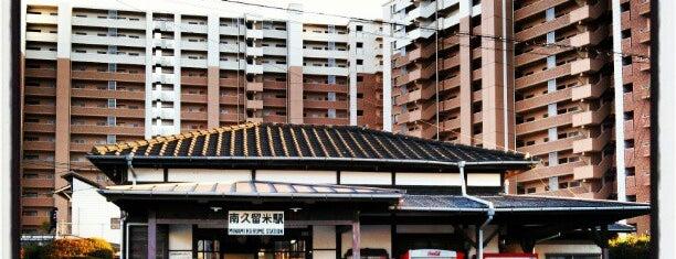 Minami-Kurume Station is one of JR.
