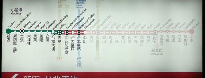 捷運中山站 MRT Zhongshan Station is one of My Taiwan.