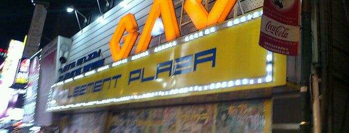 ゲームプラザ GAO 歌舞伎町店 is one of beatmania IIDX 設置店舗.