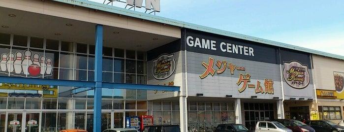 メジャーロード新発田店 メジャーゲーム館 is one of DIVAAC設置店(新潟県).