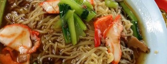 Wan Tan Mee (雲吞面) is one of FOOD !!!.