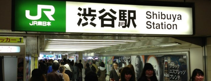 渋谷駅 (Shibuya Sta.) is one of Sakura.