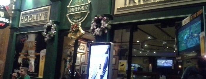 Hooley's Irish Pub & Restaurant is one of Mon Carnet de bord.