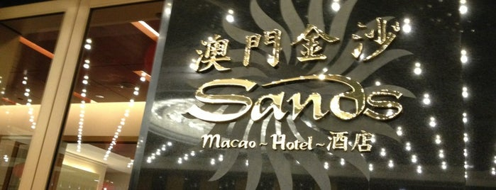 Sands Casino 金沙娛樂場 is one of CASINOS.
