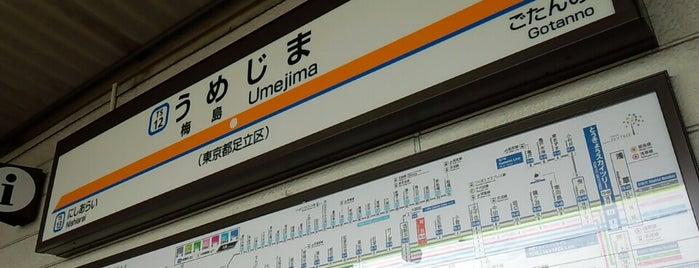Umejima Station is one of 東武伊勢崎線.