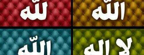 طوارئ الكهرباء is one of alw3ad.