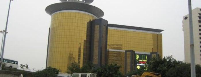 Sands Casino 金沙娛樂場 is one of CASINOS.