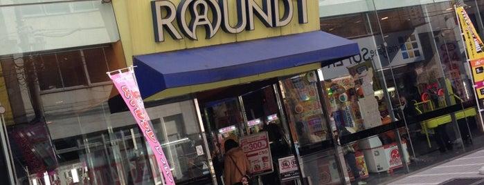 ラウンドワン 横浜駅西口店 is one of beatmania IIDX 設置店舗.