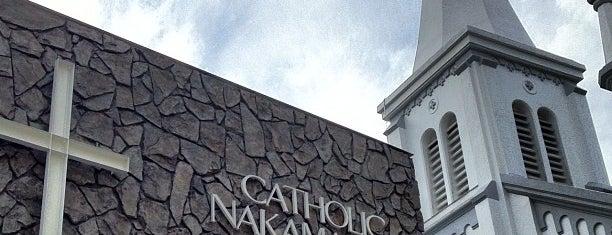 カトリック中町教会 is one of 長崎市 観光スポット.