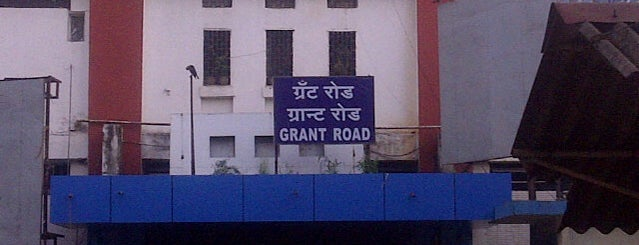 Grant Road Railway Station is one of Train station.