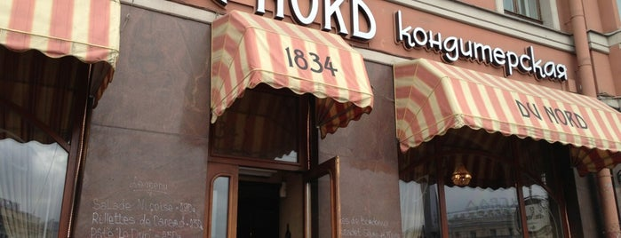 Du Nord 1834 is one of New places in St-Petersburg.