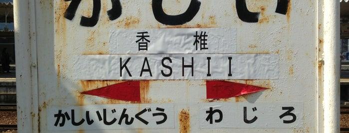 Kashii Station is one of JR.