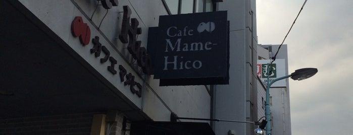 カフェ マメヒコ (CAFE MAME-HIKO) 渋谷店 is one of Tokyo cafe.