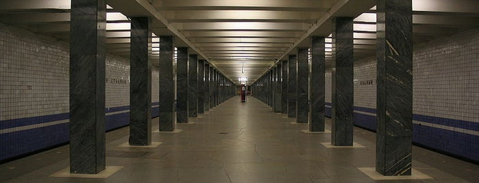 metro Vodniy Stadion is one of Complete list of Moscow subway stations.