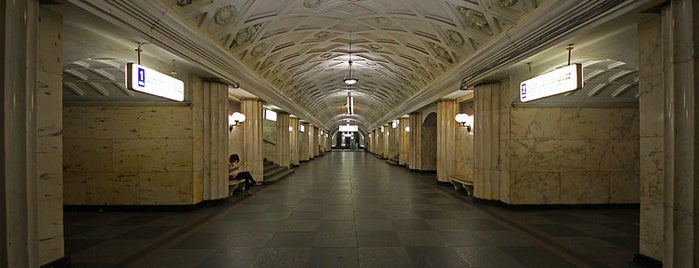 Метро Театральная (metro Teatralnaya) is one of Complete list of Moscow subway stations.