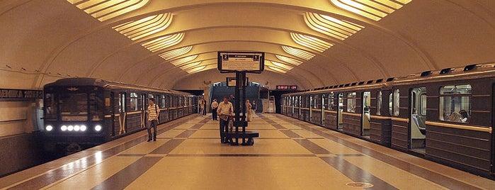 metro Ulitsa Akademika Yangelya is one of Complete list of Moscow subway stations.