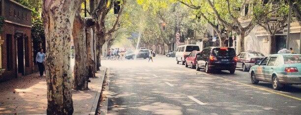 香樟花园时尚厨房 is one of Welcome to Shanghai!.