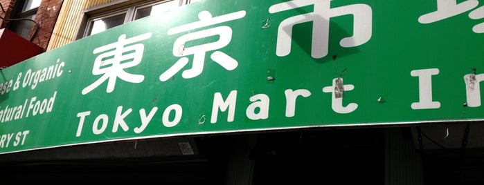 Tokyo Mart Inc is one of Japan In New York.