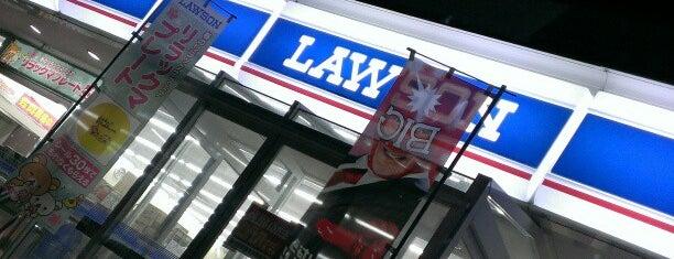 ローソン 盛岡湯沢店 is one of LAWSON in IWATE.