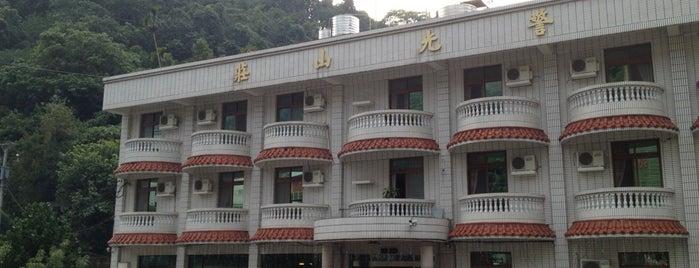 警光山莊 is one of 硬芯台灣 / Hardcore Taiwan.