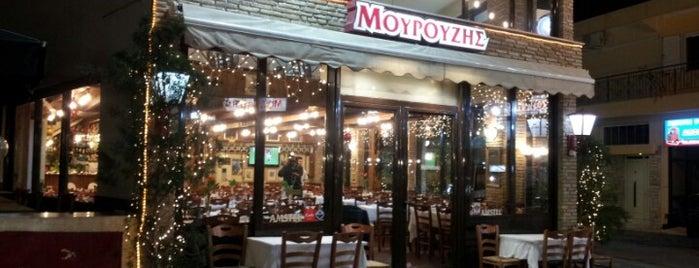 Μουρούζης is one of φαγητο.