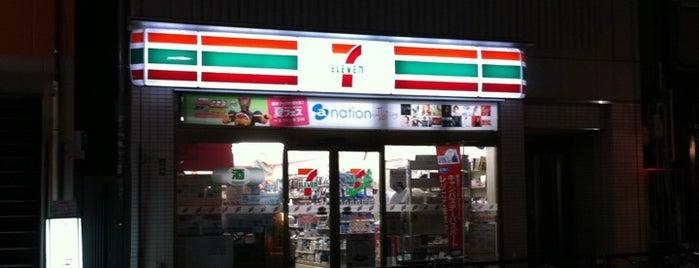 セブンイレブン 渋谷円山町店 is one of 渋谷コンビニ.