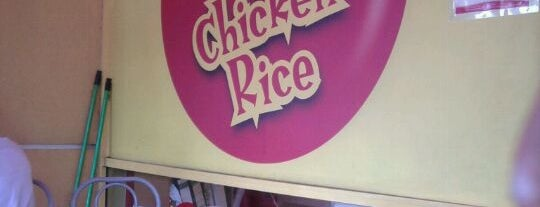 The Chicken Rice Shop is one of Best places to be.