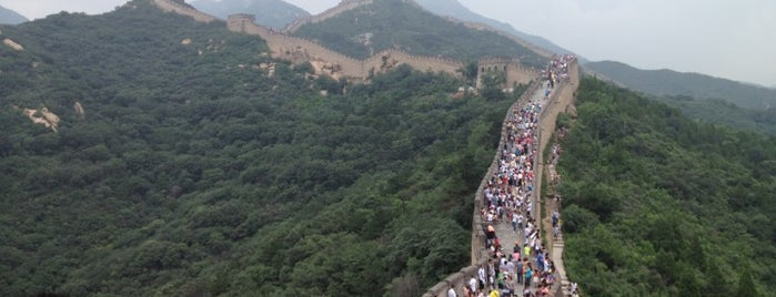 Great Wall at Mutianyu is one of Top 10 Foursquare Check in Online List.