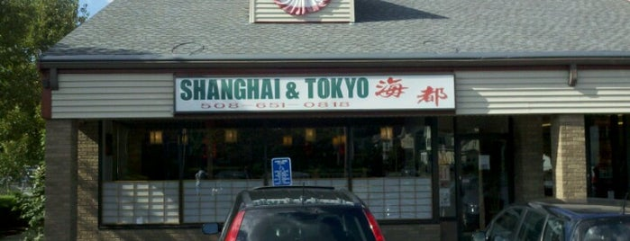 Shanghai & Tokyo is one of Natick Eats.