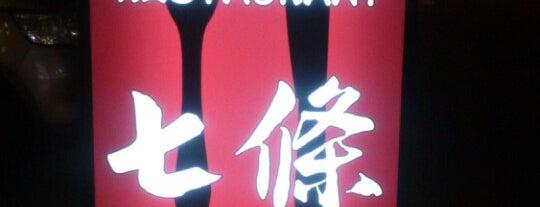 レストラン 七條 is one of TO-DO 食事.