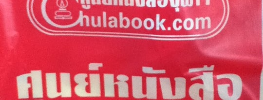 Chulabook is one of Chulalongkorn University.