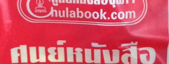 Chulabook is one of Chulalongkorn University.