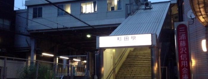 Sugita Station (KK46) is one of etc3.