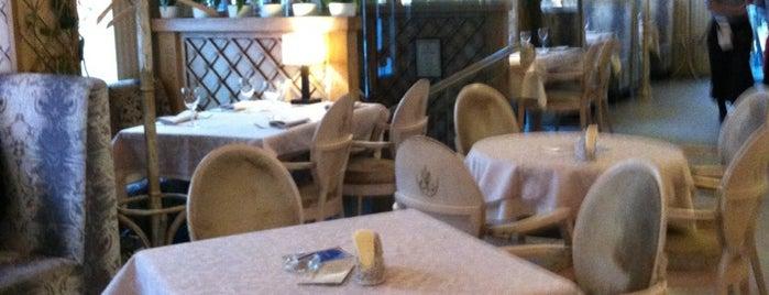 Парк Джузеппе / Giuseppe Park is one of ресторации.