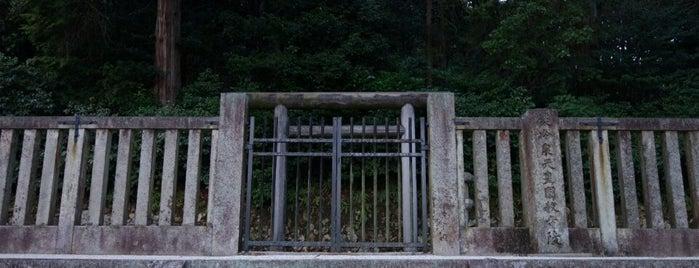 後冷泉天皇 圓教寺陵 is one of 天皇陵.