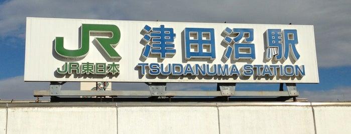 Tsudanuma Station is one of JR.