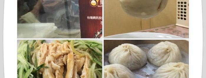 手拉麵小廚 is one of wanna try next.