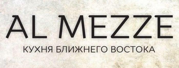 Al Mezze is one of Odessa.