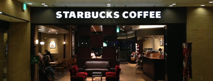 Starbucks Coffee 栄広小路七間町店 is one of スターバックス.
