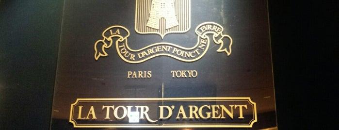 トゥールダルジャン La Tour d'Argent is one of Michelin Guide Tokyo (ミシュラン東京) 2012 [*].