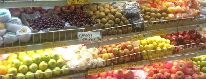 Unimart Supermarket is one of Guide to San Juan.