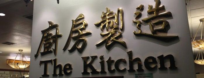 The Kitchen 廚房製造 is one of 2012 San Francisco Michelin Bib Gourmands.