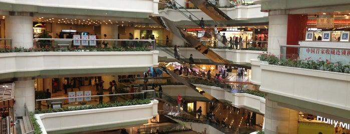 Tee Mall 天河城广场 is one of Mon Carnet de bord.