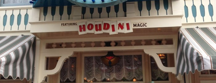 Main Street Magic Shop is one of Disneyland Shops.